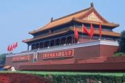 【中国】住民の大半を英語ペラペラに、「世界都市」目指す北京市の新方針