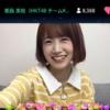朝長美桜「私の握手会に来るヲタクはぼっちが多い」