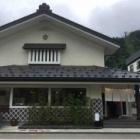 『越後湯沢・蕎麦しんばし〜松之山温泉 酒の宿 玉城屋』の画像