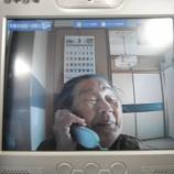 『テクノロジーを暮らしの中で利用してもらう工夫/肝付町役場(前編)【鈴木まなみ】』の画像
