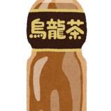 【朗報】中国人ホルホル、大興奮!!