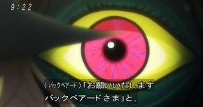 【ゲゲゲの鬼太郎 第6期】第36話 感想 怒りのベアード様、器が小さい