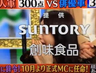 【乃木坂46】高山一実×Qさま!! 良い報告だった!10月より正式MCに任命!