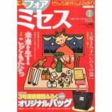 『【熊本】SOがテーマのマンガのご紹介』の画像