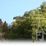 『フォト短歌「春一番」』の画像