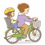 『【クリップアート】自転車に二人乗りする親子のイラスト』の画像
