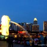 『シンガポール5日目(帰国日)』の画像