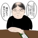 【画像】メイドカフェで説教したオッサンがツイッターに晒されてしまう(※画像あり)
