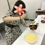 『【久留米】マグカップケーキづくり』の画像