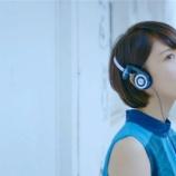 『【元乃木坂46】美しすぎる橋本奈々未さんの思い出・・・』の画像
