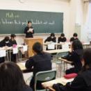 金融系に就職したいが「埼玉大・経済」と「中央大・商学」だったら優先するのドッチ?