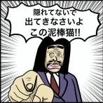 第422話 修羅場【超現代風源氏物語】
