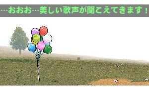 部活対抗風船飛ばしとは違う「風船お祭り」イベント