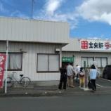 『宝来軒 (ほうらいけん) @栃木県/佐野市』の画像