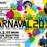 『【SAUDE!SAUDADE..CARNAVAL2013】2/11@渋谷クラブクアトロ』の画像