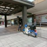 『今庄そば祭り→武生駅そば祭り』の画像
