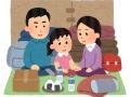 【画像】千葉県の避難所が緊張感無さすぎると話題にwwwwwwwwwwwwwwwwwwwww