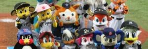 日本プロ野球選手会