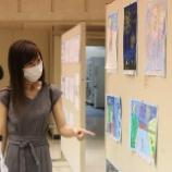 『市民の皆さんが描いた約500点のアマビエ展、岡崎JC主催で開催』の画像