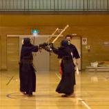 『八千代台剣友会』の画像