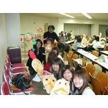『名古屋芸術大学の特別講座に行ってきました』の画像