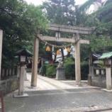 『【石川】安江八幡宮の御朱印』の画像