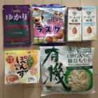 『今日の買い物と作った料理』の画像