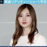 『【乃木坂46】ケンドーコバヤシ、白石麻衣卒業延期について語る!!!『白石さんのためなら、いつまでも待ちますよ』』の画像