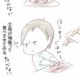 米を食べさせたい母VS一歳児