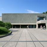 『いつか行きたい日本の名所 国立西洋美術館』の画像