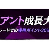 『【カートゥーンウォーズ3】11月スタートキャンペーンのお知らせ』の画像