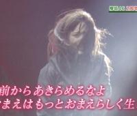 【欅坂46】2ndアニバーサリーライブ、けやかけレポートキタ━━━(゚∀゚)━━━!!【欅って、書けない?】