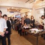 『2015は「T-1000プロジェクト」達成で手巻き寿司の年に』の画像