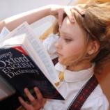 『【元・京大生の英語学習vol.1】英単語が全て』の画像