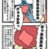 第二子あおい出産話⑦ 青から赤へ編