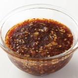 『焼き肉のたれを使った簡単レシピ教えてくれ』の画像
