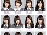 """【乃木坂46】""""YAC軍団""""が最大派閥に!?!!?"""
