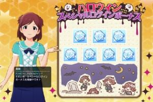 【ミリシタ】『ハロウィンスペシャルログインボーナス』開催!2020/10/31(土)まで!