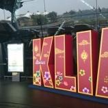 『クアラルンプール国際空港(KLIA)での過ごし方』の画像