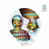 『CD Review Extra:スキマスイッチ「POPMAN'S WORLD〜All Time Best 2003-2013〜」収録曲全曲レビュー・後編』の画像