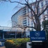 『表彰式の為にシェラトン都ホテル東京に前泊も新型コロナウイルスの蔓延に表彰式中止、2日間予定空白の東京滞在 #ネトウヨ安寧』の画像