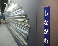 『猪井貴志さんの写真展 鉄景漁師』の画像