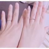 『【元乃木坂46】畠中清羅 一般男性との結婚を報告!山口県に移住する模様・・・』の画像