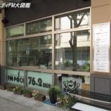 『FM-POCO−福島県福島市』の画像