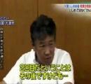大津中2自殺事件 加害者ら主張「トイレで殴るなどの加害行為を認めるがあれはいじめではない」
