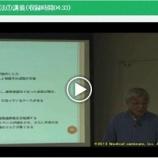 『【今日の新着動画】腹臥位療法の講義』の画像