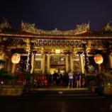 『夜雨の龍山寺とディープな夜市へ』の画像