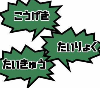ツタージャ フシギバナ ロズレイド 最強 限定技