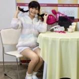 『せいちゃんのかわいいふとももとモコモコ◎福岡聖菜ちゃん写メ会2/13』の画像