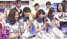 『Mステ3時間SP』のMVPは西野七瀬 キタ━━━━━━(゚∀゚)━━━━━━ !!!!!
